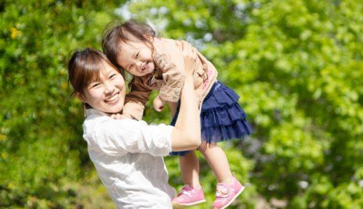 もし母子家庭になったら…?母子家庭を支援する、助成金とその手続き