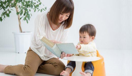 母子家庭の実情と利用できる助成金から保険までしっかり解説!