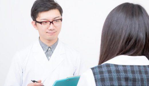 2018年の医療保険ランキングで上位はどこ?ランキング上位の商品を解説!