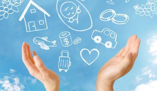 医療保険の保険料平均ってどのくらい?全国平均や見直しの注意点!