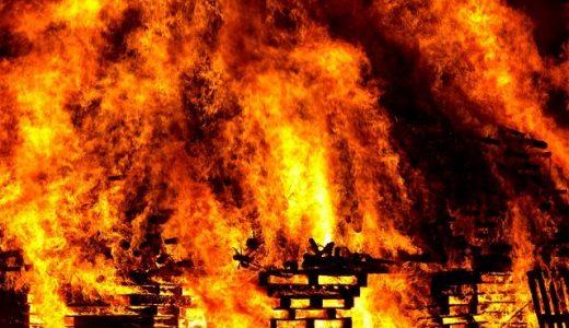 火災保険はどこがおすすめなの?人気の火災保険をズバリ解説!