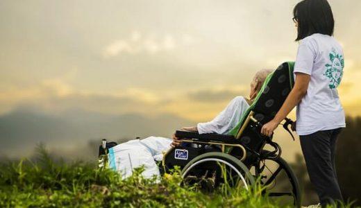 リハビリには医療保険が適用されるの?リハビリの特徴と各給付措置を解説!