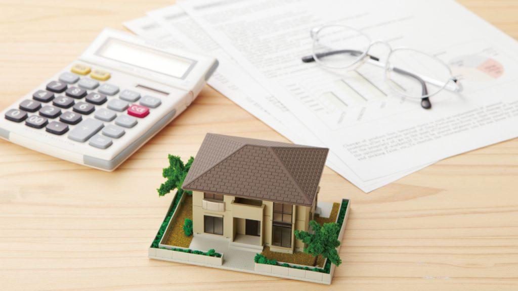 火災保険の見積もりの相場は?火災保険の見積もりについて詳しく解説!