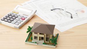 団体信用生命保険ってどんな保険?団体信用保険について詳しく解説!