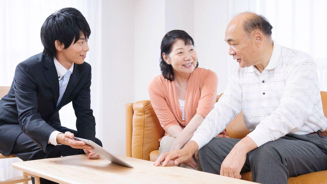 終身保険とは おすすめ貯蓄用終身保険ランキング