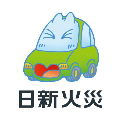 日新火災ってどんな保険会社?日新火災保険会社について詳しく解説!