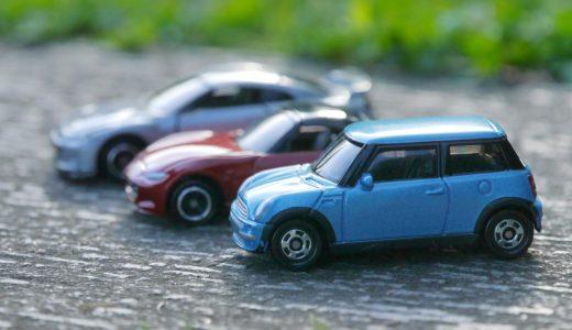 自動車保険とは一体どんなもの?人気自動車保険をランキングでご紹介!