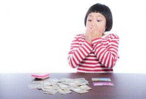 お金を見て驚く子供