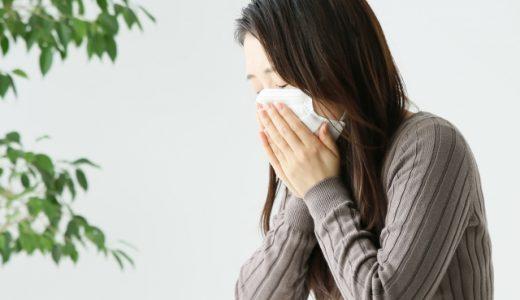 アレルギー検査は保険適用なの?アレルギー検査を行う前に知っておきたいこと