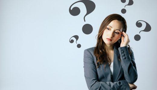 どの保険会社がいいの?保険会社の役割と具体的な選び方を詳しく解説!