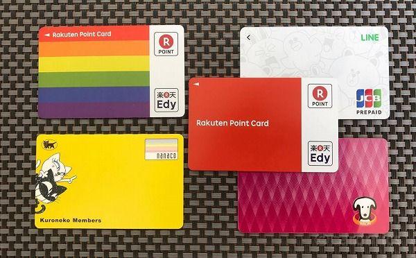 複数のカード