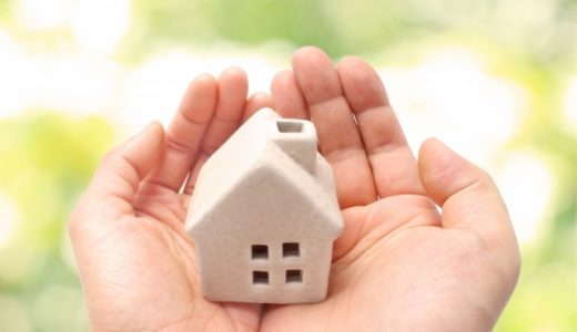 大切な家を守る「火災保険」どう選ぶ?賢い比較方法と、そのポイント