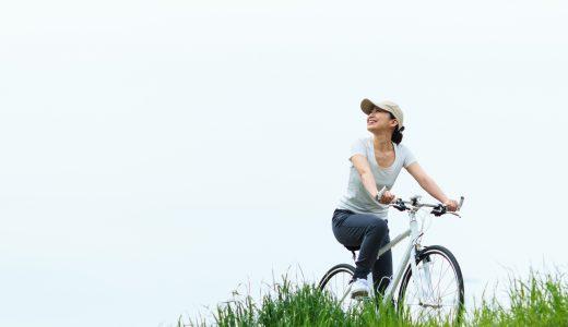 東京海上日動 の自転車保険ってどうなの?東京海上日動の自転車保険について詳しく解説!