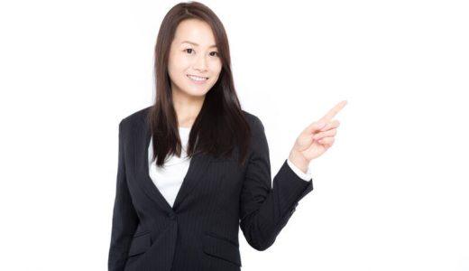 保険市場という保険の無料相談サービスはどんな感じなの?徹底解説!
