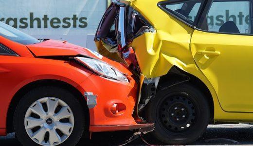 おすすめできない自動車保険とは?保険料、商品内容の充実度、ロードサービス、事故対応別に徹底解説!