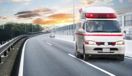 救急車って利用すると料金がかかるの?救急車の利用について詳しく解説!