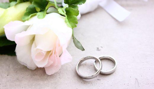 結婚する前・結婚した後!『貯金』をめぐる不安をスッキリ解決いたします!