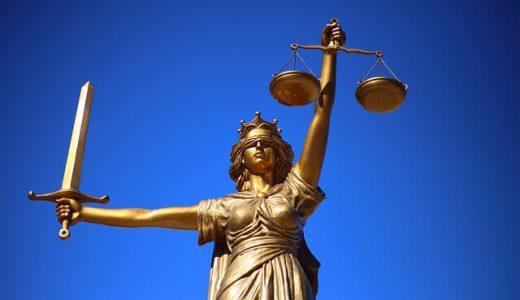 弁護士保険は法的トラブルの有効な備えになるの?ズバリ解説!
