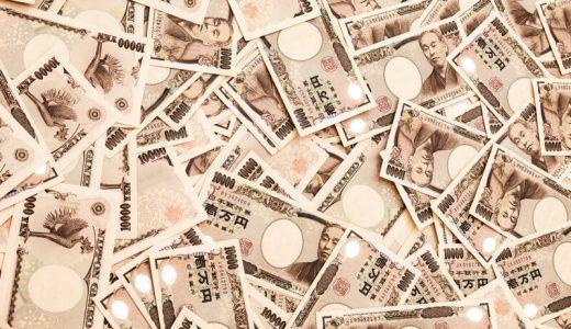 20代から貯金した方がお得なの?有効な貯蓄方法と注意点を解説!