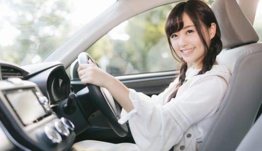 車の保険の種類って?自賠責保険と任意保険の違いから必要性まで