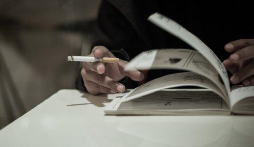 健康と保険料。ニチコン検査の方法を知って保険料を抑えよう!