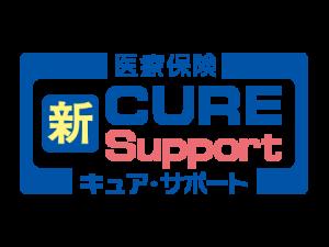 新CUREサポートロゴ