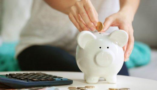 貯金の中央値とは何?年代別の値と貯金方法を一挙にご紹介していきます!