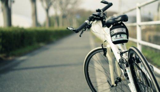 ロードバイクに保険は義務って本当!?その疑問をスッキリ解説いたします!
