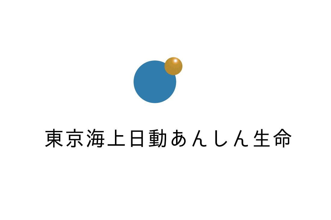 生命保険ランキング5位 東京海上日動あんしん生命