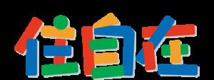 住自在の商品ロゴ