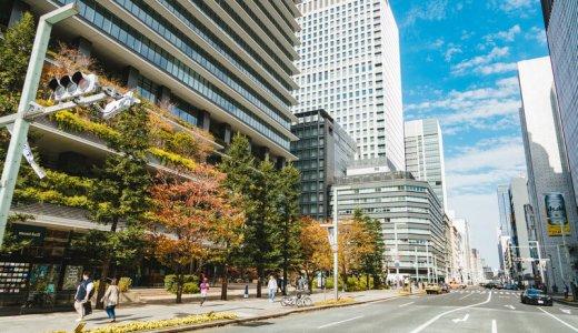 日本生命の生命保険「ニッセイみらいのカタチ」の内容・評判を詳細解説!