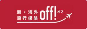 offのロゴ