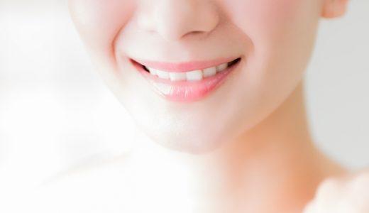 スマイルアゲイン!白い歯で素敵な笑顔を!保険で白い差し歯を入れるには!?