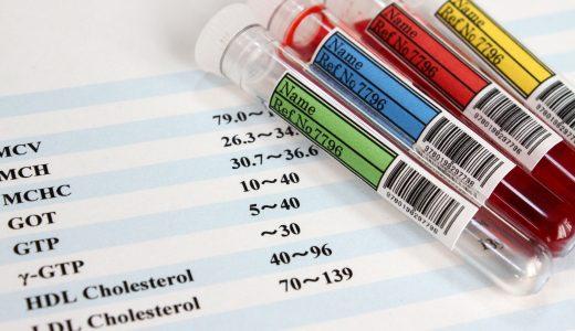 健康状態を知る「血液検査」で分かることとは?その費用はいくら?