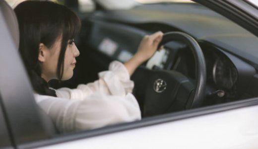 ソニー損保の自動車保険はお得なの?その補償内容と評判をずばり解説!