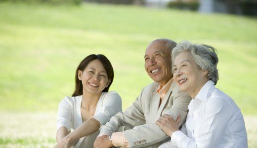 「老後破産」に要注意。老後に破産しないためのノウハウを整理しよう。
