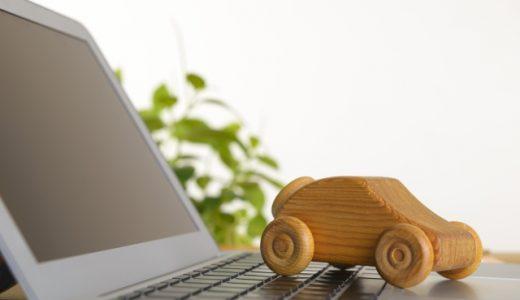 木製の自動車のおもちゃ