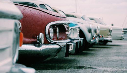 並んだ自動車