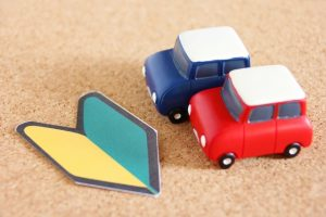 若葉マークと自動車のおもちゃ