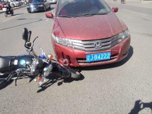事故の現場