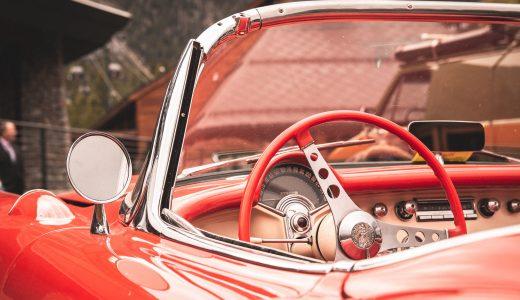 自動車保険には最安で!イチオシの自動車保険、スバリ、お答えします!